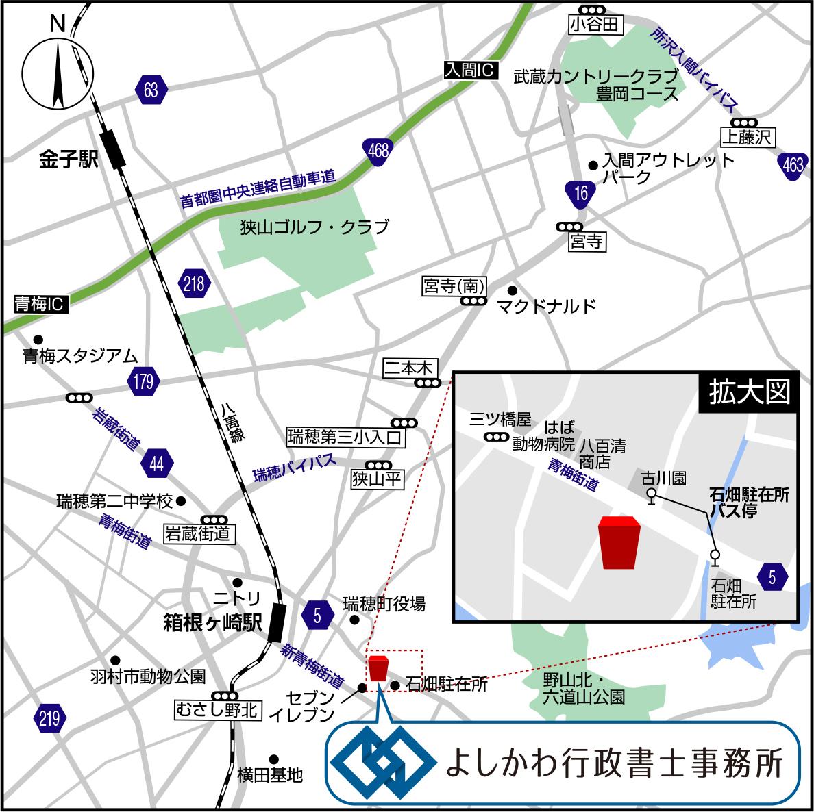 よしかわ行政書士事務所地図